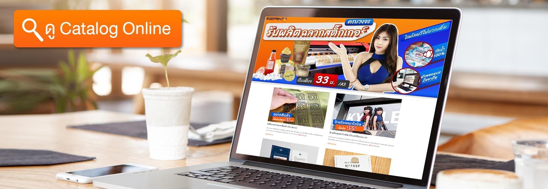 homepage-ดูผลงานเพิ่มเติม3